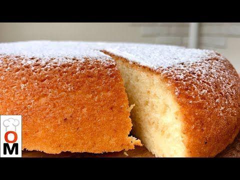 Очень Простой, но Такой ВКУСНЫЙ  Стаканчиковый Пирог,  Все Смешал и Готово | Yogurt Cake Recipe - YouTube