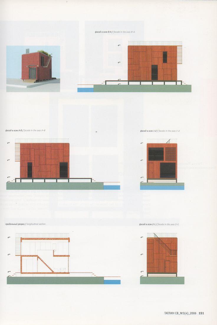ТАТЛИН СВ № 3(4) 2006 2.4/151