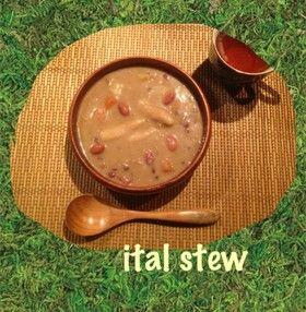 アイタル•シチュー ital stew 以下、☆はダンプリンを作ります。(硬めの小麦粉団子)適量 ☆小麦粉適量 ☆つなぎに山芋、里芋などお好みで。なくてもOK適量 ☆水適量 にんじん 一本 かぼちゃ 1/4個 レッドキドニービーンズ、あずき、三度豆など、お好みの乾燥豆を水で戻したもの。水煮でもOKお好みの量 にんにくみじんぎりひとかけ たまねぎ 1/4〜1/2 さつまいもorじゃがいもお好みの量 以下★スパイス適量 ★クローブ適量 ★黒こしょう適量 ★タイム適量 ★ローリエ適量 ★あとはお好みでオールスパイスやガラムマサラなどを。適量 ココナッツミルク1缶 塩(味付けは塩のみ)適量