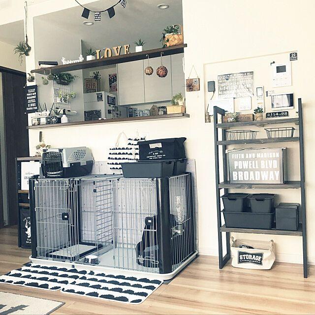 お部屋の雰囲気はそのまま 愛犬とインテリアを楽しむ生活 犬の部屋 インテリア ウサギ用ハウス