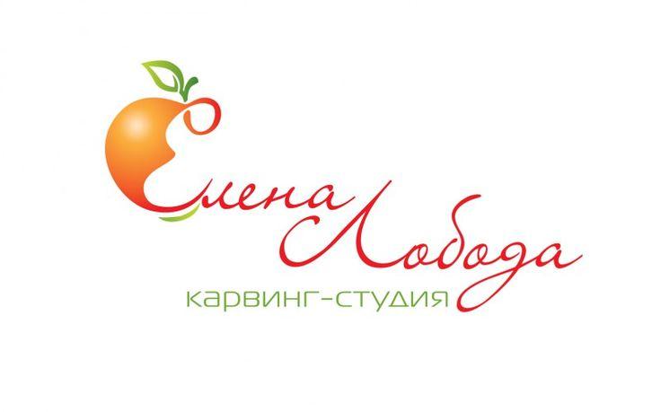 Картинки по запросу персональный логотип