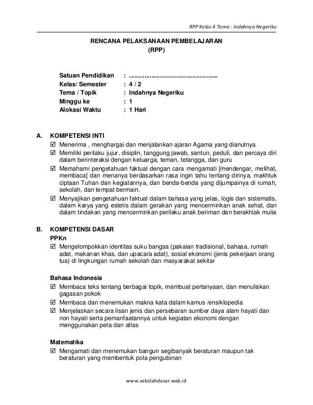 Rpp Kelas 4 Tema Indahnya Negeriku Www Sekolahdasar Web Id Rencana Pelaksanaan Pembelajaran Rpp Satuan Pendidikan Personalized Items Person