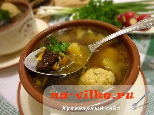 Суп из белых грибов с фрикадельками. Вкусный грибной суп можно сварить даже не в сезон осенних дождей и увлекательной «тихой охоты». В этом вам помогут сушеные лесные белые грибы, которые продаются в любое время года. Они, безусловно, вк…