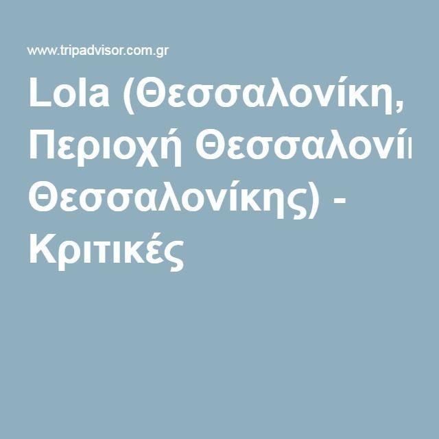 Lola (Θεσσαλονίκη, Περιοχή Θεσσαλονίκης) - Κριτικές