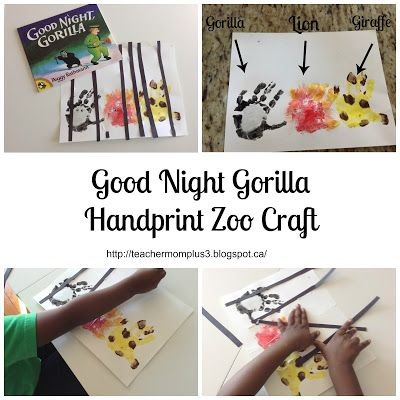 TotSchool Good Night Gorilla Craft Toddler Activities