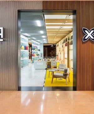 Múnich store by Culdesac http://patriciaalberca.blogspot.com.es/
