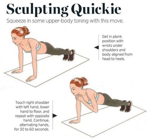 sculpting exercise for circuit