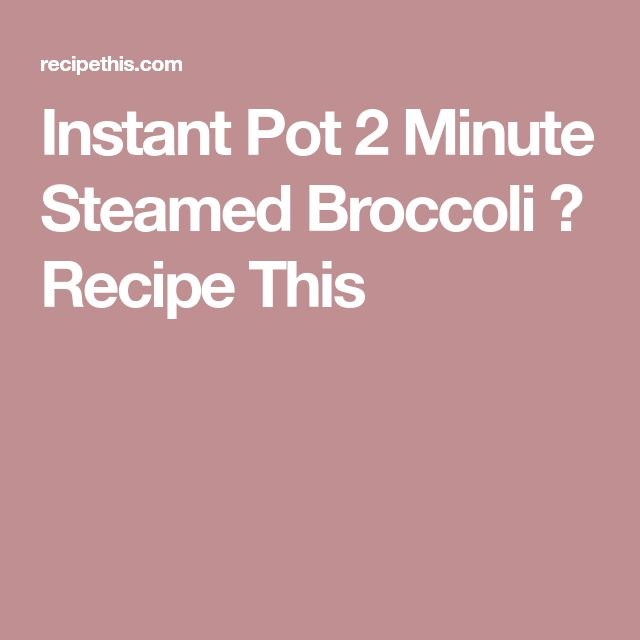 Instant Pot 2 Minute Steamed Broccoli ⋆ Recipe This