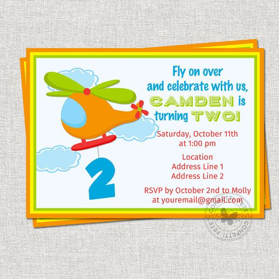 Helicopter Birthday Invitation Little Pilot by ConfettiFete
