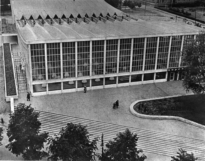 Supersam w Warszawie (lata 60.)