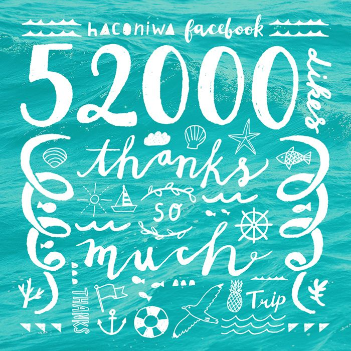 facebook page 52000likes