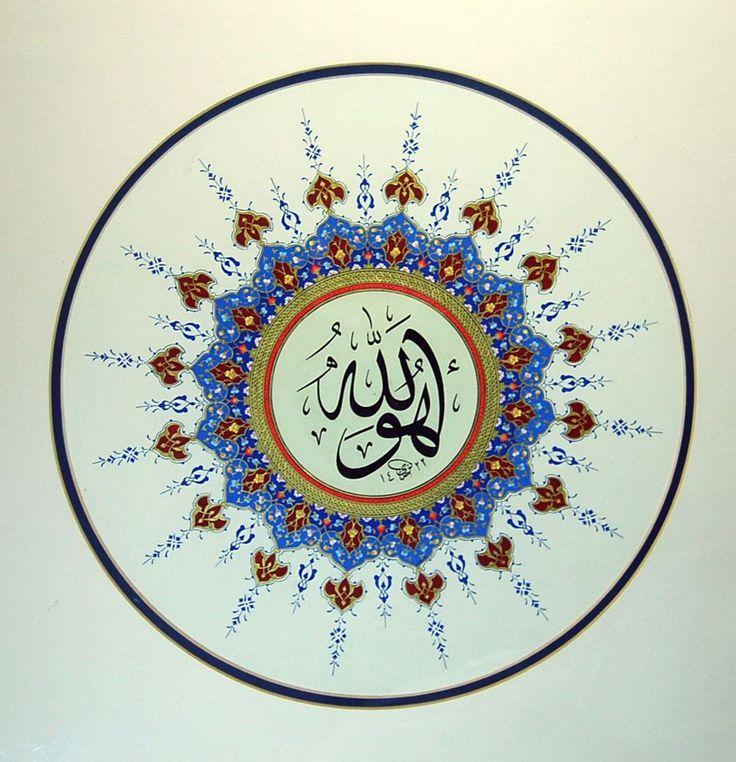 "Tezhip Sanatı ""Allah"""