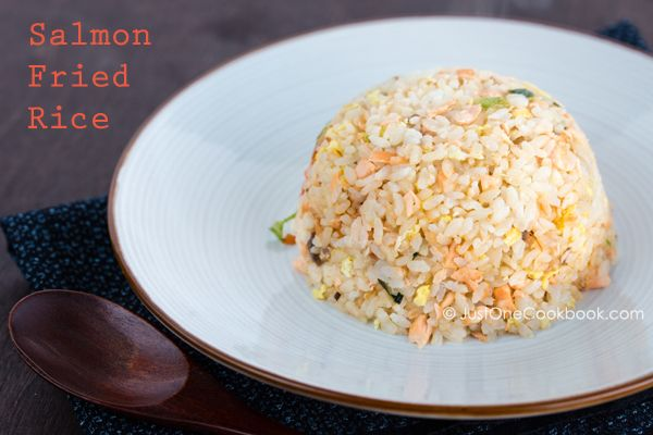Salmon Fried Rice 鮭チャーハン