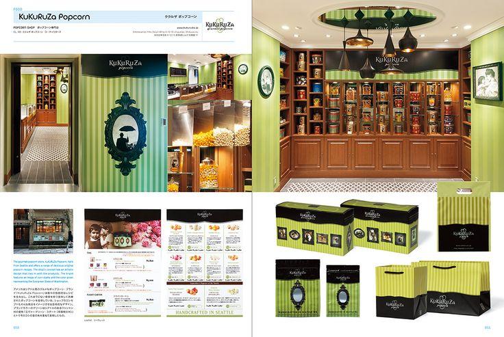 KUKURUZA Popcorn: Shop Image Graphics in Tokyo+
