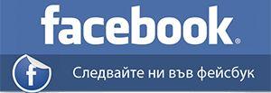 Gotvach.bg във Фейсбук