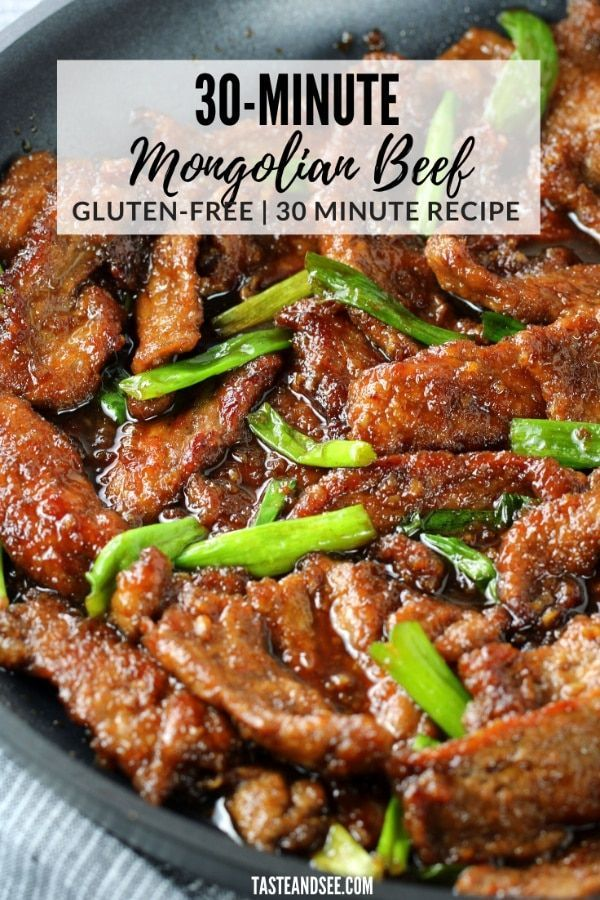 This 30 Minute Mongolian Beef Is Savory And Sweet And So Delicious