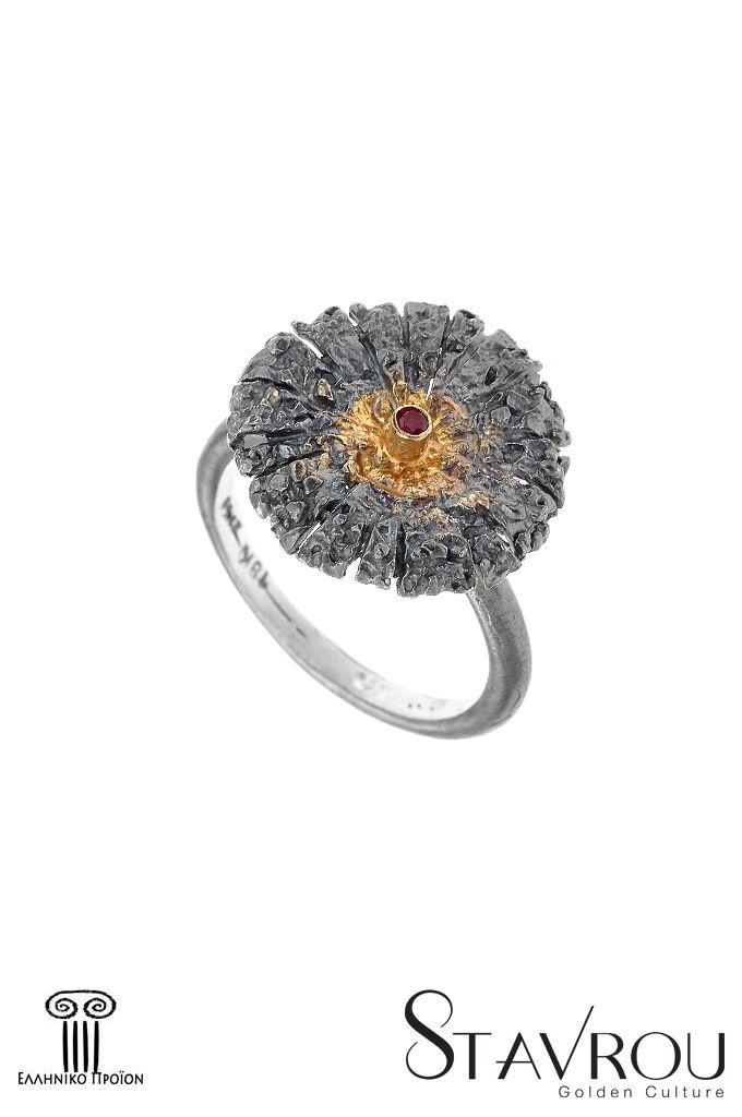 Γυναικείο δαχτυλίδι, χειροποίητο,ασημένιο925' με έντονα ανάγλυφη επιφάνεια,εμπνευσμένο από αρχαϊκά κοσμήματα.και επενδεδυμένο με χρυσό 18 καρατίων #δαχτυλίδια #χειροποίητα_κοσμήματα #αρχαϊκά_κοσμήματα #κοσμήματα_χαλάνδρι