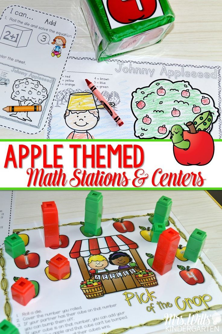 Math Work Stations with an Apple Theme! 8 Stations in all with differentiation! These stations are about Beginning Number Concepts numbers 20. Activity cards can be used 3 different ways: sort, compare more and less, and play Go Fish. Your students can play Bobbing for Apples and Pickin' Pippins handwriting and simple addition page (3 levels of each). Your Pre-K and Kindergarten students will LOVE playing Pick of the Crops which supports numeral recognition 1-6 and 2-1...