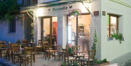 Massalia, Mediterranean Restaurant, Plateia Neas Fokias, Halkidiki, tel.2374081008