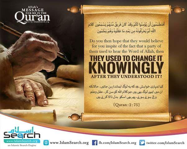 Quran:2:75