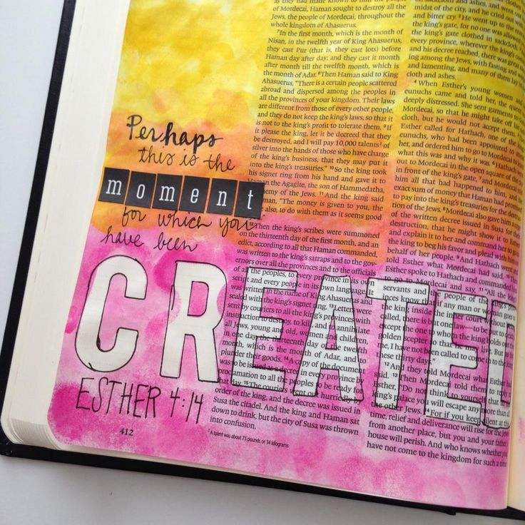 Love this idea for journaling in your Bible - not sure I'm brave enough to do this, but it is gorgeous. #biblejournaling