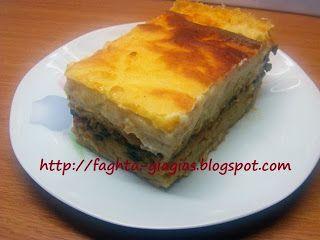 Τα φαγητά της γιαγιάς - Παστίτσιο με μανιτάρια (για χορτοφάγους)