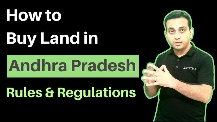 Andhra Pradesh Land Laws for Agricultural & Non Agricultural Land     Let's understand the land laws of Andhra Pradesh and what kind of land and how much land can you buy in the state of Andhra Pradesh.    #RealEstate #AndhraPradeshLandLaws #AssetYogi