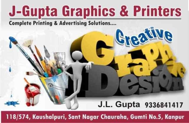 Sticker Lables Kanpur J Gupta Graphics Booklet Printing
