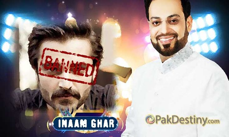 Will Hamza Abbasi take his chance after Aamir Liaqut gets 'great relief' from court?