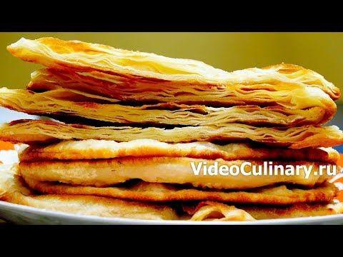 (124) Узбекские слоёные лепёшки Катлама — Лучший рецепт настоящих узбекских лепёшек от Бабушки Эммы - YouTube