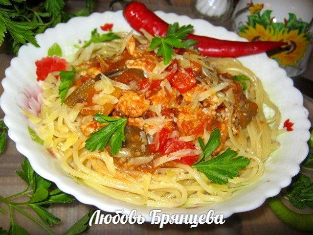 Спагетти с баклажанами по-сицилийски