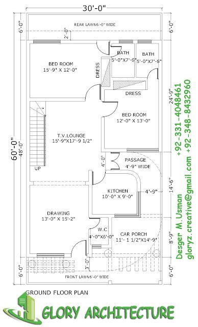 30x60 house plan elevation 3d view drawings pakistan 35x60 house plans
