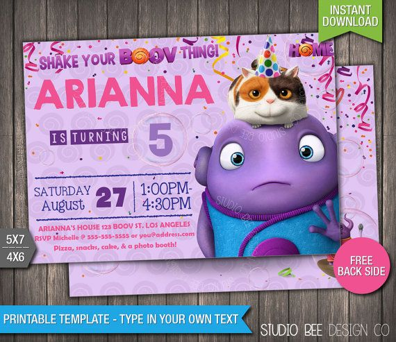 Home Birthday Invitation - INSTANT DOWNLOAD - Printable DreamWorks Home Movie Birthday Invite - DIY Personalize & Print - (HMin02)