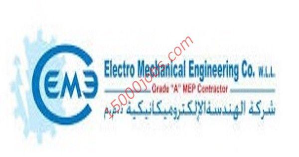 متابعات الوظائف وظائف شركة Emec الهندسية في قطر لعدد من التخصصات وظائف سعوديه شاغره Allianz Logo Engineering Logos