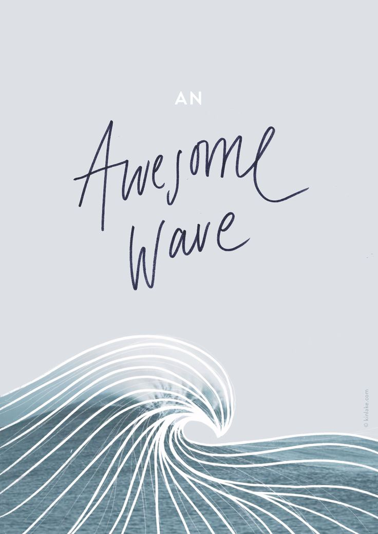 about awesome waves - photo #31