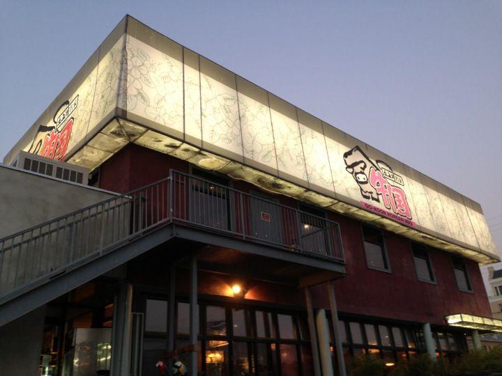 AYCE OO-KOOK Korean BBQ in Los Angeles, CA
