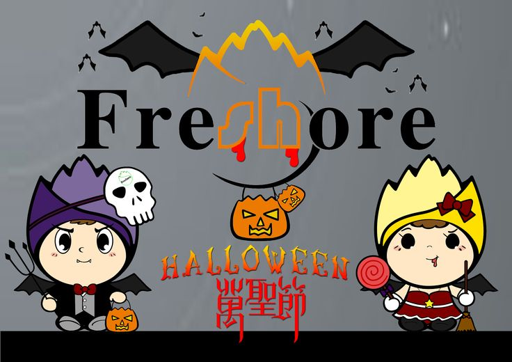 Are you ready for Halloween Day?