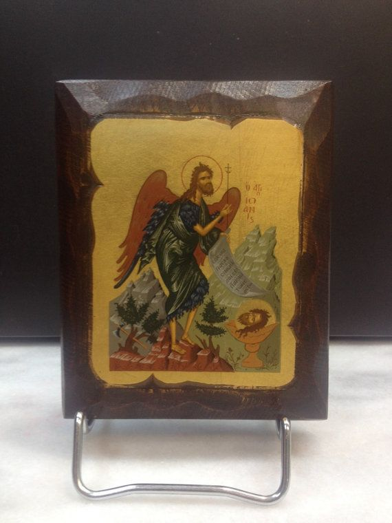 John the Baptist - Juan el Bautista. Hand made in Hellas-Greece Dimensions; 4,52 x 5,90 inches / 11,5 x 15 cm
