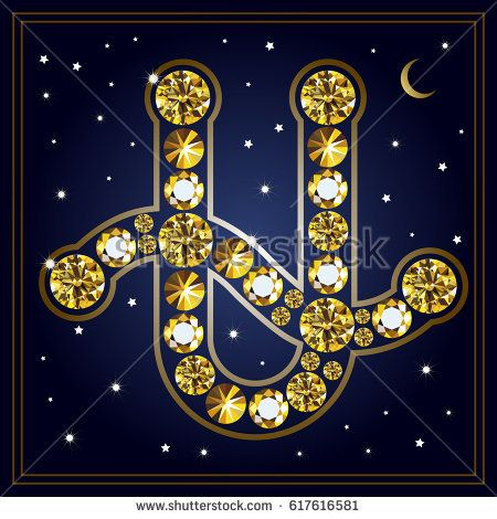 Decorative zodiac sign Ophiuchus. Horoscope and astrology (astronomy)-symbol. Suitable for invitation, flyer, sticker, poster, banner, card, label, cover, web.