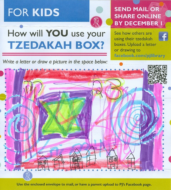 """Look at the Pretty Colors"" This submission is filled with colorful designs and bright tzedakah images."