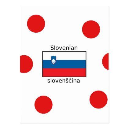 Slovenian Language And Slovenia Flag Design Postcard - individual customized unique ideas designs custom gift ideas