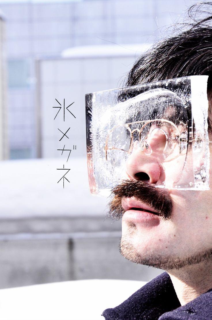 AR ice glasses-Japan