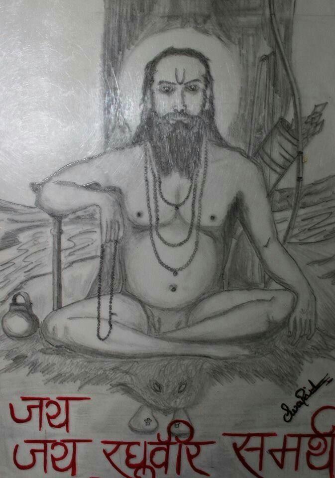 samarth ramdas painting
