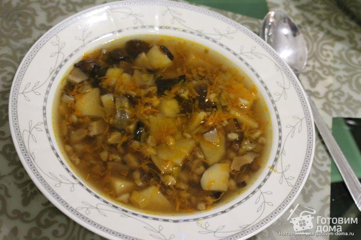 Грибной суп с перловой крупой от Натаsha79