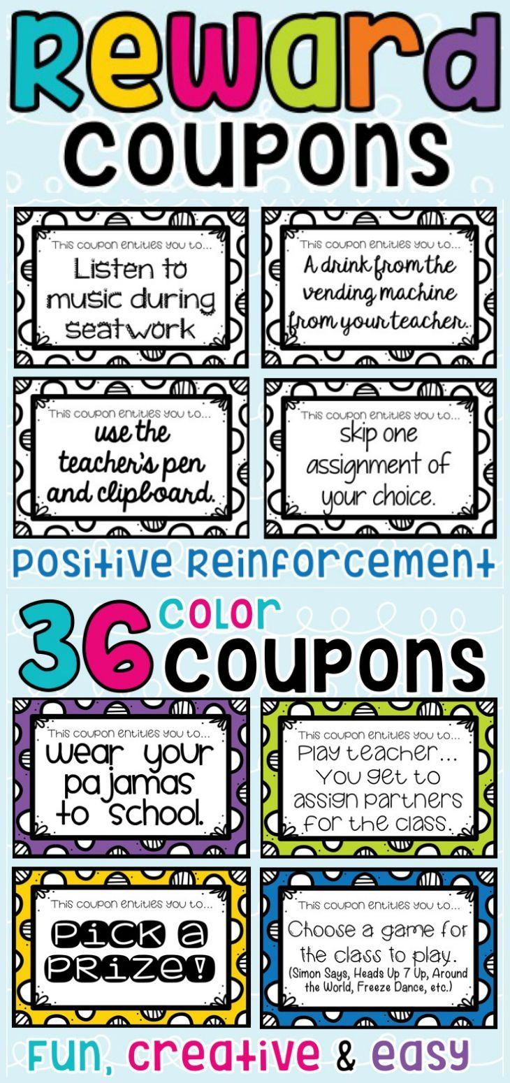 Classroom management system: Reward and motivate positive student behavior with reward coupons. These fun and unique incentives will appeal to a variety of students, and the reward system is easy to implement! These printable reward coupons were designed for students of all ages. I've also included an editable reward coupon template so you can add your own coupons. 36 coupons in color and 36 black and white. #classroommanagement #rewards #firstgrade #secondgrade #thirdgrade
