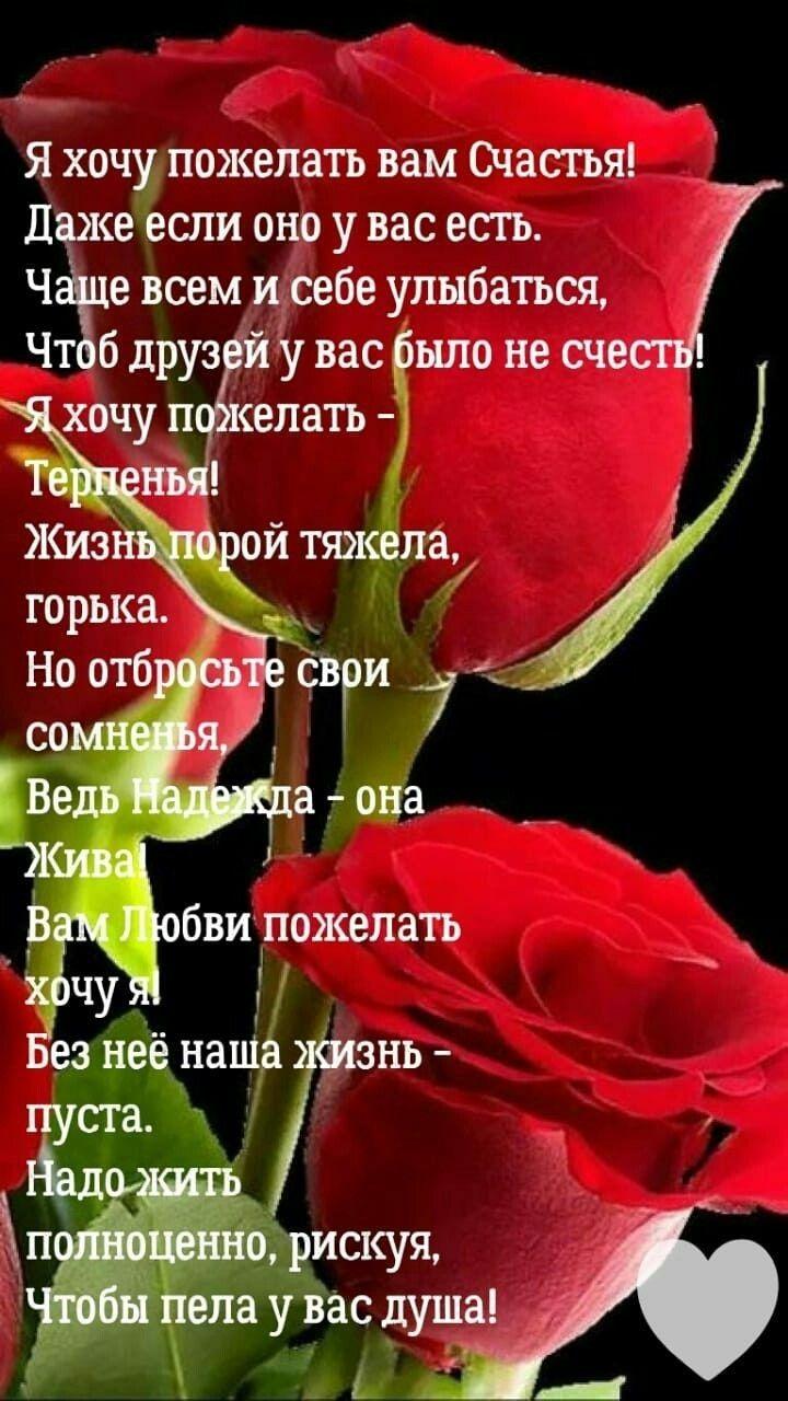 Pin By Irina Halilova On Stihotvorenie Happy Birthday Wishes Sister Birthday Wishes Happy Birthday Wishes