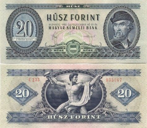 hungary money | this picture is for reference only it may not be