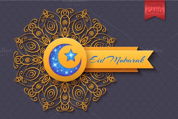 Eid Mubarak Abstract Greeting Card by Lianella's Shop on @creativemarket