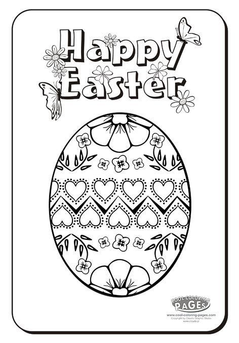 Image Detail For Easter Egg No4
