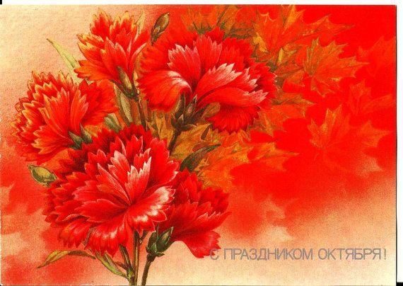 Flowers carnation - Vintage Russian Postcard unused by LucyMarket, $1.99